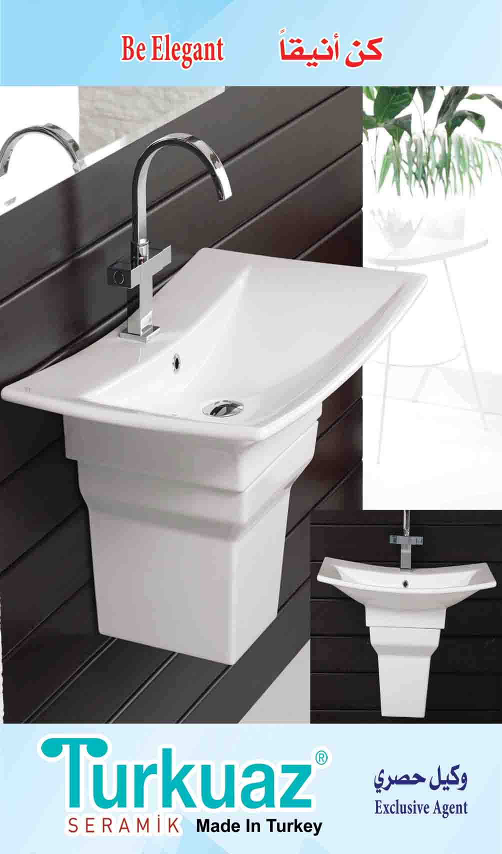 Turkish product of Turkuaz Sanitary ware shown now in the Al Saif ...